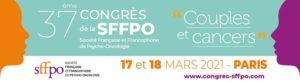 Logo SFFPO 2021